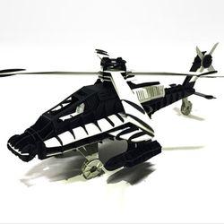 페이퍼로 헬리콥터
