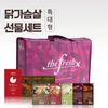 [무료배송] 더프레시 닭가슴살 선물세트 (특대)