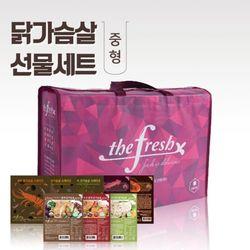 [무료배송] 더프레시 닭가슴살 선물세트 (중)