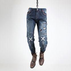 그린바나나 Royal Skull Jeans