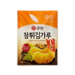 큐원 참튀김가루 1kg
