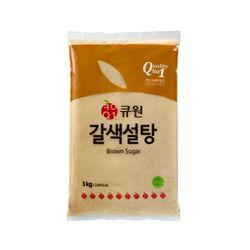 큐원 갈색설탕 3kg