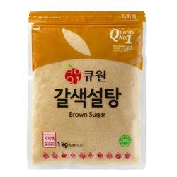 큐원 갈색설탕 지퍼 1kg