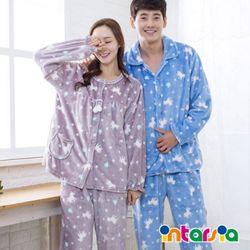 intarsia 유니콘 커플 밍크잠옷