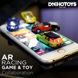 AR 포켓 레이싱 신개념 스마트폰 레이싱 게임