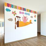우드스티커- 하늘여행 W544 아이방 어린이집