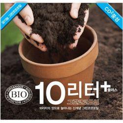 에코푸름 친환경 배양토 분갈이흙 그린코코쏘일(10L)