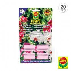 콤포 다용도 난초용 스틱형 식물영양제(20개입)