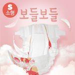 [케이맘] 듀얼스토리 기저귀 S (68매) 4팩