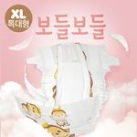 [케이맘] 듀얼스토리 기저귀 XL (52매) 2팩