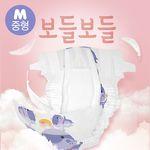 [케이맘] 듀얼스토리 기저귀 M (60매) 2팩
