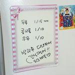 매직 메모 보드 A3 size + 마카펜 1개
