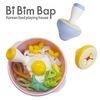 [꼬꼬노리] 비빔밥 소꿉놀이 세트 - 리뉴얼