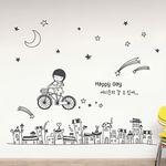 idk220-마법의 자전거 여행