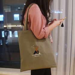 Midnight Bag (Olive)