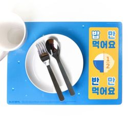 컬러 다이어트 - 블루
