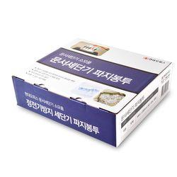 [현대오피스] 문서세단기용 파지봉투 大 50매