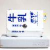 밀키파우치(Milky Pouch) Card & Coin Case [JP0303]
