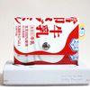 밀키파우치(Milky Pouch) Card & Coin Case [JP0304]