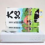 [특별할인가] 밀키파우치(Milky Pouch) Card & Coin Case [JP0308]