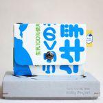 밀키파우치(Milky Pouch) Card & Coin Case [JP0310]