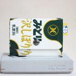 밀키파우치(Milky Pouch) Card & Coin Case [JP0312]