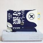 밀키파우치(Milky Pouch) Card & Coin Case [JP0313]