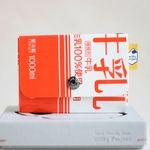 밀키파우치(Milky Pouch) Card & Coin Case [JP0320]