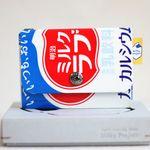 밀키파우치(Milky Pouch) Card & Coin Case [JP0322]