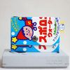 [NO SALE] 밀키파우치(Milky Pouch) Card & Coin Case [JP0338]