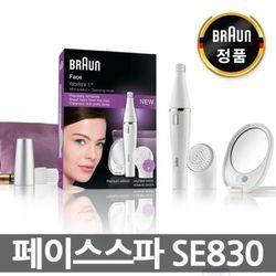 브라운 공식 정품 페이스 스파 SE830 클렌징&제모기