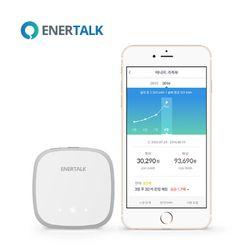 [옵션확인] 우리 집 전체 실시간 전기요금 관리 에너톡