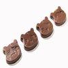 [무료배송] 에비츄 초콜렛 드링크자