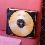 [공CD쿠션]Thinker 0:CD cushion 대