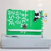 밀키파우치(Milky Pouch) Card & Coin Case [KP1309a]
