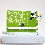 밀키파우치(Milky Pouch) Card & Coin Case [KP1309b]
