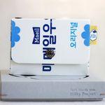 밀키파우치(Milky Pouch) Card & Coin Case [KP1308]