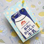 밀키패스(Milky Pass) Card Case [JC0517]