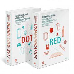 RED DOT Communication Design  2016 2017