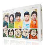 마음의소리조석 그이하의못말리는가족들 1000조각퍼즐