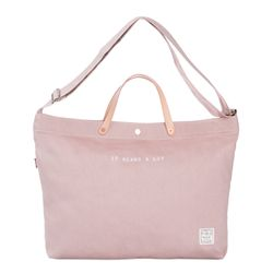 [Da proms] The Daily bag - Rosemary