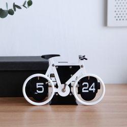 소프시스 자전거 플립시계
