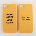 MAKE KOREA LOVE AGAIN 케이스 [옵티머스G 프로]