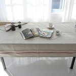 빈티지 레드 보더 리넨 테이블 커버 M 140cmx85cm