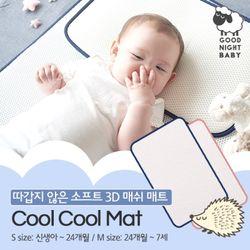 굿나잇베이비 3D 쿨쿨 매트 M