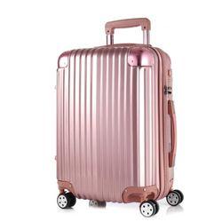 컬러그램 TSA 20형 확장형 여행가방(2319)
