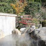 [5/4~5/6] 5월 일본 공정한 휴일 온천 마을 오구니와 아소산