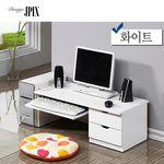 컴퓨터 책상 큐티 2단 좌식  JE057