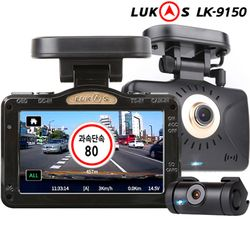 LK-9150 16G 블랙박스 2채널 풀HD A타입