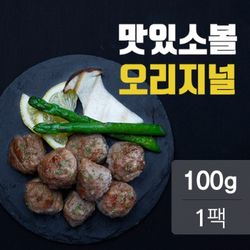 맛있소 소고기볼 오리지널 100g